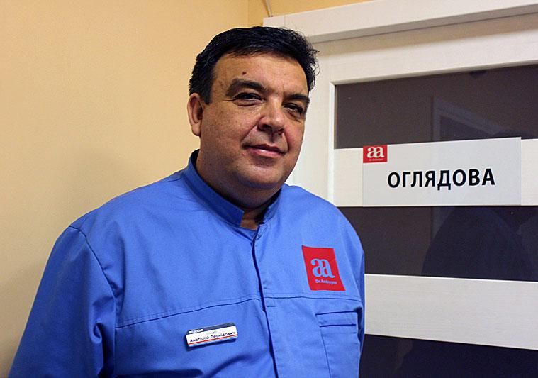 Дерматолог Андреев